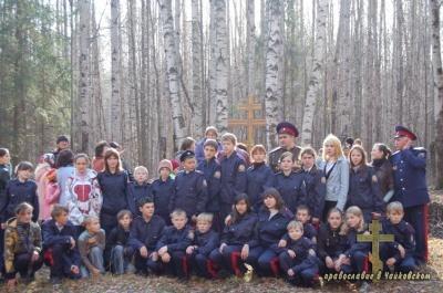 Братская могила времён гражданской войны 2009