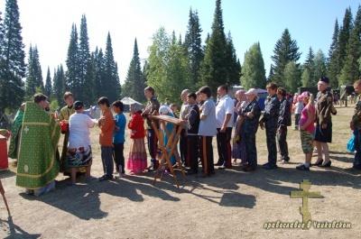 Венок Прикамья – 2010