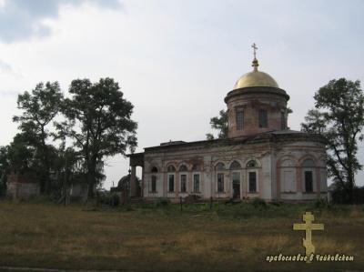 Свято-Троицкий храм с.Дуброво