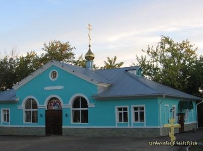 Свято-Троицкий храм г.Чайковский