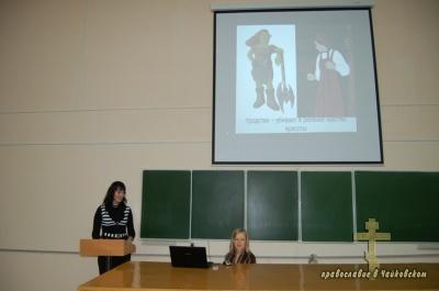 Формирование основ нравственности в системе образования - 2010г.